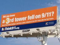 57-Did you know a 3rd tower fell on 911
